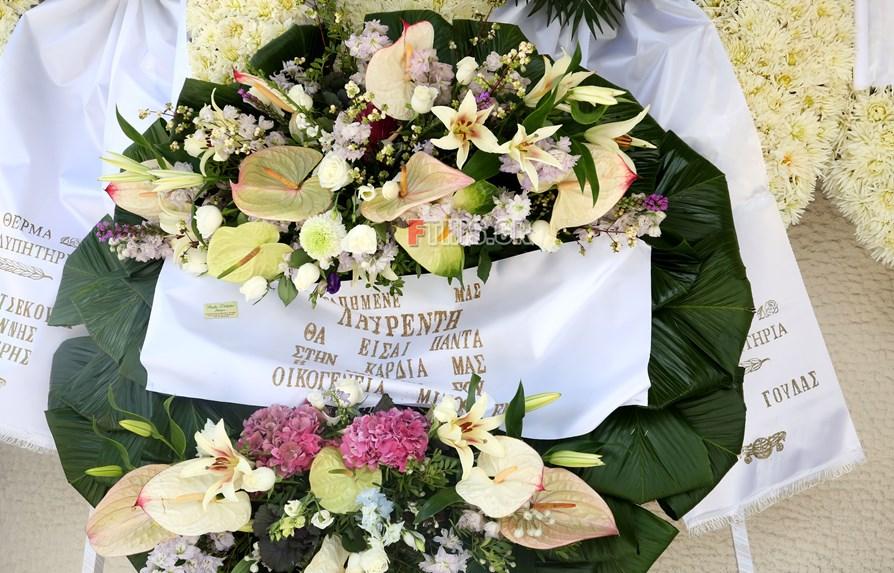 Οι πρώτες φωτογραφίες από την κηδεία του Λαυρέντη Μαχαιρίτσα 4