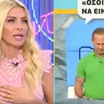 Η αντίδραση της Κατερίνας Καινούργιου στο βίντεο αφιέρωμα σε Μπαλατσινού – Κικίλια στην εκπομπή του Πέτρου Κωστόπουλου