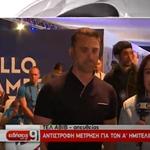 Eurovision 2019: Όλα όσα συμβαίνουν στο Τελ Αβίβ