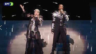Εurovision2019: Δείτε την πολυσυζητημένη εμφάνιση της Madonna στον μεγάλο Τελικό
