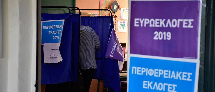 Εκλογές 2019: Αυτοί εκλέγονται ευρωβουλευτές