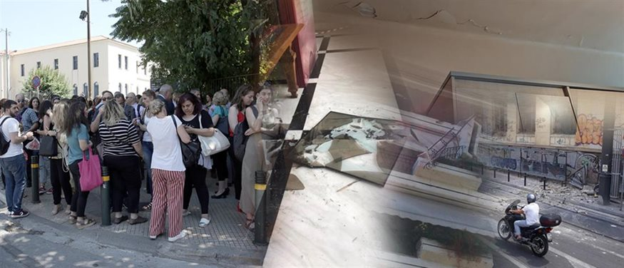 Σεισμός: εκτόνωση του φαινομένου βλέπουν οι ειδικοί
