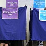 Εκλογές 2019: Της έσπασαν τα νερά πίσω από το… παραβάν