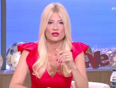 Φαίη Σκορδά: Το on air ξέσπασμα στο Πρωινό