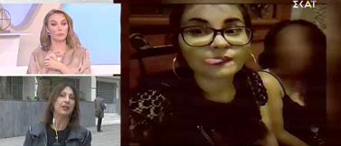 Νέα εξέλιξη για τον καταγγελόμενο βιασμό της 21χρονης Ελένης Τοπαλούδη από τρια άτομα