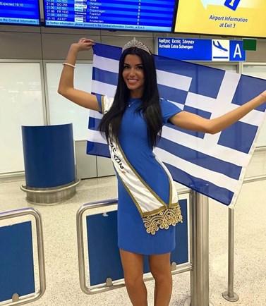 Μις Υφήλιος 2018: Η Ιωάννα Μπέλλα εμφανίστηκε στη σκηνή με παραδοσιακή ενδυμασία