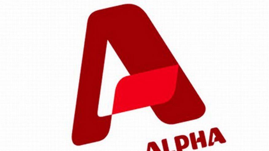 Έρωτας μετά: Ποιοι ηθοποιοί θα πρωταγωνιστήσουν στη νέα καθημερινή σειρά του ALPHA;