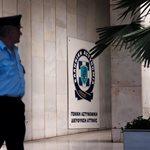 Ναυτική τραγωδία στο Πόρτο Χέλι: Συνελήφθη ο χειριστής του σκάφους
