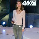 Ερωτευμένη η Σοφίνα Λαζαράκη: Νέες φωτογραφίες με τον σύντροφό της