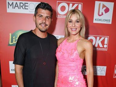Παντρεύονται η Μαρία Φραγκάκη και ο Νίκος Μάρκογλου! Δείτε την αναγγελία του γάμου τους