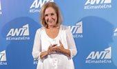 Κάρμεν Ρουγγέρη: Αποκάλυψε τον λόγο που απείχε από την τηλεόραση τα τελευταία χρόνια