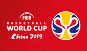 Μουντομπάσκετ 2019: Αυτή η χώρα είναι η πρωταθλήτρια