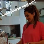 Η Δέσποινα Βανδή μπήκε στην κουζίνα και έφτιαξε Πασχαλινά τσουρέκια + Η μυστική συνταγή της τραγουδίστριας