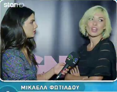 Μικαέλα Φωτιάδου: Είχαν πει για εμένα ότι δεν έπρεπε να είμαι στο σπίτι του GNTM... γιατί είμαι πλαστικιά