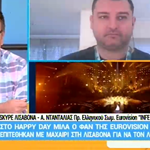 Εurovision 2018: Μαχαίρωσαν Έλληνα φαν του διαγωνισμού στη Λισαβόνα - Οι πρώτες δηλώσεις του!