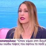 Πηνελόπη Αναστασοπούλου: Θηλάζω ακόμα το μωρό μου. Η Λυδία έχει μια έντονη προσωπικότητα