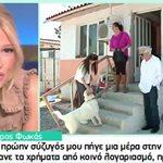 Ο Σπύρος Φωκάς εγκατέλειψε την Αθήνα και ζει με τη σύζυγό του στο Καλαμάκι Κορινθίας μόνο με τα απαραίτητα