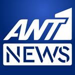 Ανοδική πορεία για το Δελτίο Ειδήσεων του ΑΝΤ1