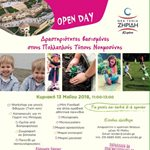 Open Day από τα εκπαιδευτήρια Νέα Γενιά Ζηρίδη στις 13 Μαΐου
