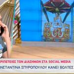 O Παύλος Σταματόπουλος τηλεφώνησε on air στην Κωνσταντίνα Σπυροπούλου και τη ρώτησε…