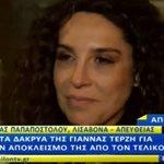 Eurovision 2018: Δακρυσμένη και απογοητευμένη η Γιάννα Τερζή, μετά τον αποκλεισμό της από τον τελικό!