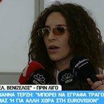 Η Γιάννα Τερζή έφτασε στην Ελλάδα! Οι πρώτες δηλώσεις στο αεροδρόμιο