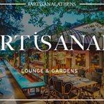 Καλοκαιρινό Garden Party στο Artisanal!