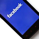 Η μεγάλη αλλαγή στο Facebook που αλλάζει τα δεδομένα