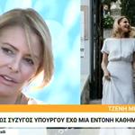 Τζένη Μπαλατσινού: Πόσο έχει αλλάξει η καθημερινότητά της μετά τον γάμο της με τον Βασίλη Κικίλια;