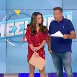 O Δημήτρης Ουγγαρέζος έκανε unfollow τον Γιώργο Λιάγκα και block την Ελένη Τσολάκη