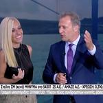 Παντρεύεται δημοσιογράφος και παρουσιάστρια του ΣΚΑΪ και η ανακοίνωση έγινε on air