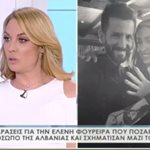 Ένταση στην εκπομπή της Τατιάνας Στεφανίδου για τη φωτογραφία της Φουρέιρα και το σύμβολο της Αλβανικής σημαίας