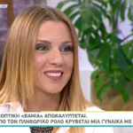 Ματίνα Νικολάου: Μιλάει πρώτη φορά ανοιχτά για το διαζύγιό της