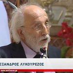 Ο επικήδειος λόγος του Αλέξανδρου Λυκουρέζου στη Ζωή Λάσκαρη: Σου ζητώ ένα μεγάλο συγγνώμη…