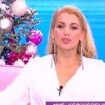 Η Κωνσταντίνα Σπυροπούλου μας προειδοποίησε on air για το τηλεοπτικό της μέλλον: «Εγώ ετοιμάζομαι…»