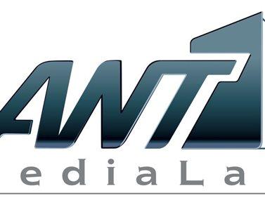ANT1 MediaLab: Οι εγγραφές συνεχίζονται