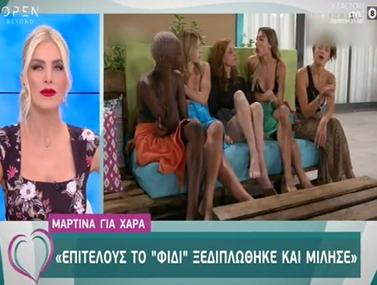 Έξαλλη η Κατερίνα Καινούργιου με παίκτρια του GNTM: Θέλει να τη πιάσω από το μαλλί και να...