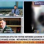 Η απάντηση του Αλέξη Κούγια για τον ξυλοδαρμό του 19χρονου Αλβανού