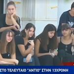 Λούνα Παρκ: Θλίψη και σπαραγμός στην κηδεία της 13χρονης Σεράινα - Απών ο πατέρας της