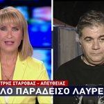 Λαυρέντης Μαχαιρίτσας: Τα συγκινητικά λόγια του Δημήτρη Σταρόβα λίγες ώρες μετά την κηδεία