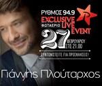 Exclusive live με τον Γιάννη Πλούταρχο για τους ακροατές του Ρυθμού 949
