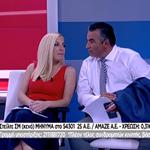 Οι απορίες της Μαρίας Αναστασοπούλου όταν άκουσε on air το Mama του Sin Boy