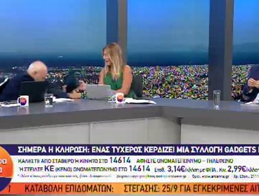 Γιώργος Παπαδάκης: Έπεσε on air από την καρέκλα