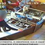 Βίντεο-ντοκουμέντο: Ο ηθοποιός και ο οδηγός ταξί μαζί στο ταχυφαγείο στο Μοναστηράκι