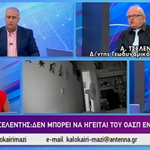 Δήλωση σοκ του Άκη Τσελέντη: Περιμένουμε 30 φορές μεγαλύτερο σεισμό στην Αθήνα