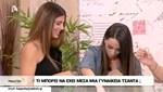 Σταματίνα Τσιμτσιλή: Άνοιξε on air την τσάντα της Μαρίας Αντωνά και δεν θα πιστεύετε τι βρήκε μέσα