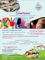 Η Νέα Γενιά Ζηρίδη πραγματοποιεί την Κυριακή 18 Μαρτίου το Charisma Open Day