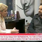 Γιώργος Γιαννιάς: Η απίστευτη αποκάλυψη για την αρχή της σχέσης του με την Ελευθερία Παντελιδάκη