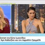 Η Αφροδίτη Γραμμέλη απάντησε on air στις δηλώσεις της Εύης Ιωαννίδου: Δεν με ενδιαφέρει ούτε να συζητήσουμε, ούτε τίποτα