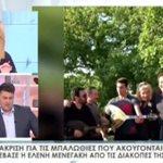 Η Τατιάνα Στεφανίδου παίρνει θέση στο περιστατικό με την Ελένη Μενεγάκη και τις μπαλοθιές στην Κρήτη